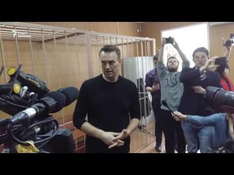 Первое интервью Навального после задержания на Тверской