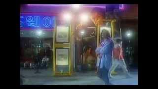 맥콜 CF 최수종 이미연 (1990년)