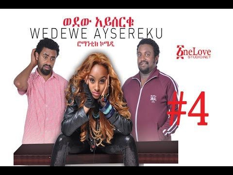 Ethiopian Movie Wedewe Aysereku #4