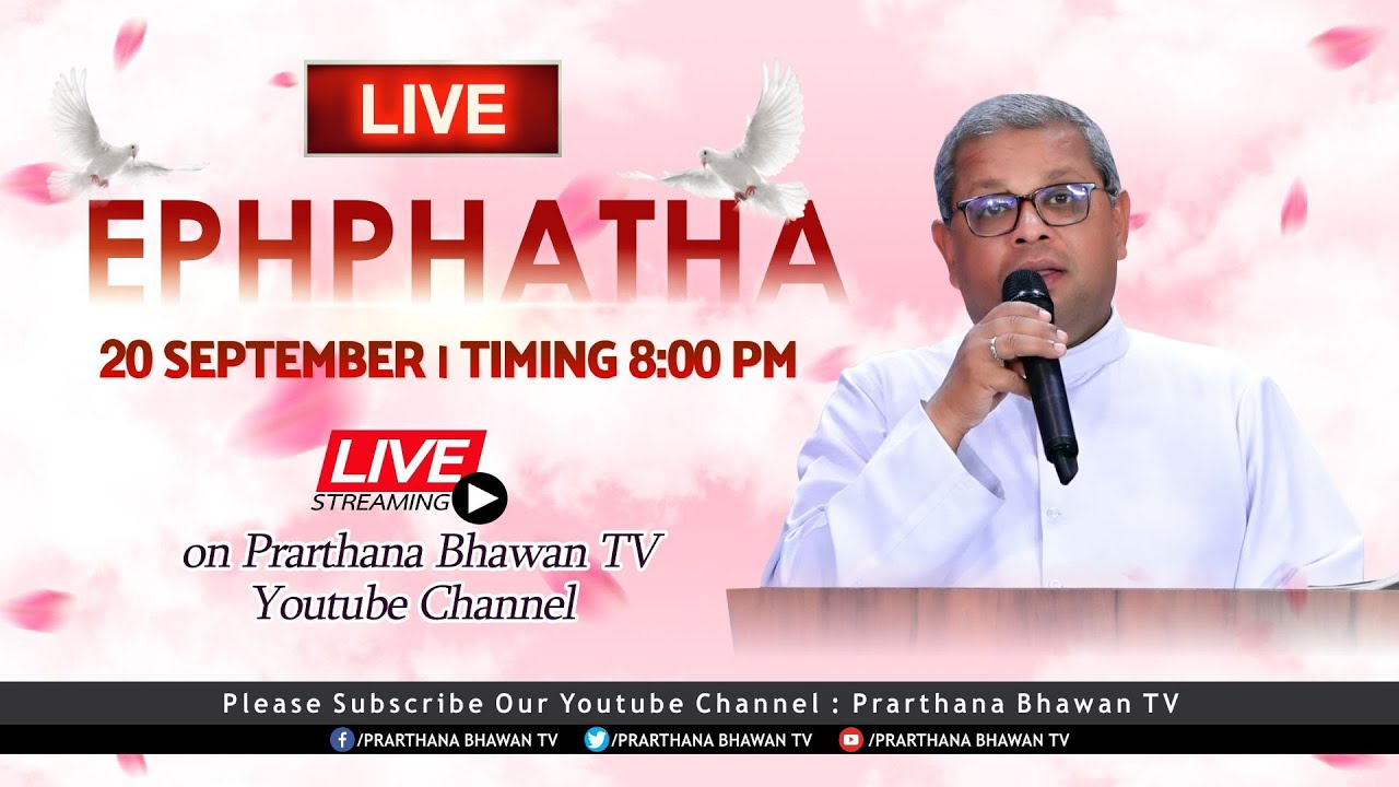 Ephphatha   Praise & Worship   Rev. Fr. Simon Kalladayil   Prarthana Bhawan Retreat Centre