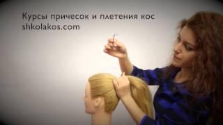 Конский хвост обучение прическам в Москве