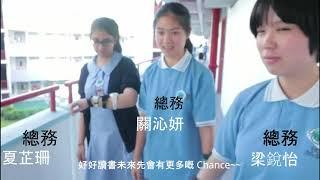 Publication Date: 2019-10-09 | Video Title: CSL一號內閣OASIS宣傳片