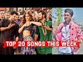 Download Top 20 Songs This Week Hindi/Punjabi 2019 (April 15) | Latest Bollywood Songs 2019 MP3 song and Music Video