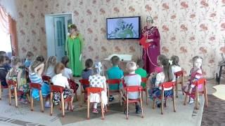 Флора и фауна. Занятие   с детьми 6-7 лет