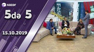 5də 5 - Tacir Şahmalıoğlu, Manaf Ağayev, Ülviyyə Namazova 15.10.2019