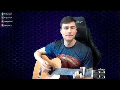 видео: Я саппорт (Песня про heroes of the storm)