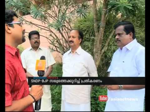 ജനം പറയട്ടെ | Alappuzha   : Kerala local Body Election 2015