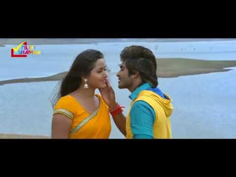 Bate Chand Aisan Chehra   Bhojpuri Romatic Song   Nagina Bhojpuri Movie   HD Song
