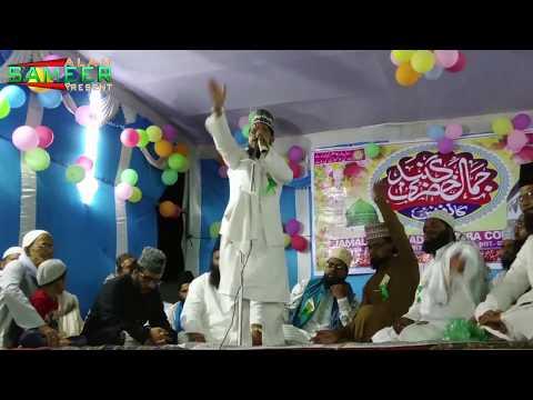 Mubarak Husain Mubarak 2017 Jab Bhi Jalsha Nabi Ka Latest New Naat Full HD 1080p.From Parsabeda