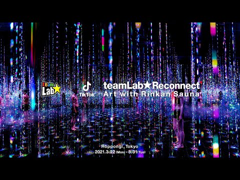 teamLab & TikTok, teamLab Reconnect : Art with Rinkan Sauna Roppongi (60 sec)