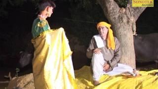 Bhakt Narsi Ka Bhat - Rishipal Khadana Full Story Haryanavi Ragni Sonotek