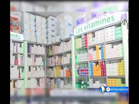 """الحلقة العاشرة من برنامج """"اليوم الثامن"""" حول الأدوية المزورة في موريتانيا ومخاطرها."""