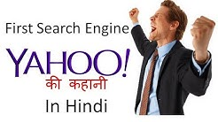 Yahoo | First Search Engine story|Hindi|Hindi Biopik
