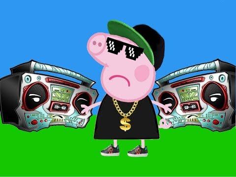 Любимый музон Свинки