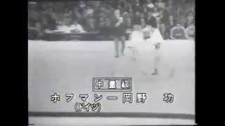 中谷雄英・岡野功・猪熊功・神永昭夫 柔道 (64`東京五輪)