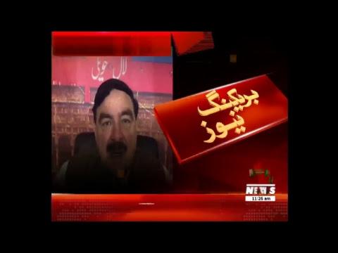 Waqt News TV Live Stream