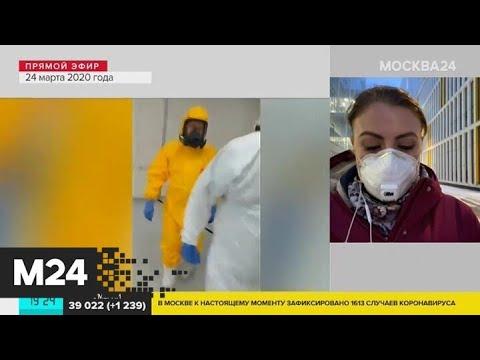 Больница в Коммунарке работает в штатном режиме - Москва 24