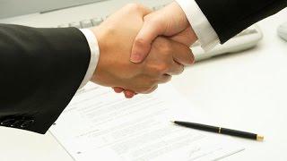 Курс 1С ERP Управление предприятием 2, Договоры и индивидуальные соглашения с клиентами