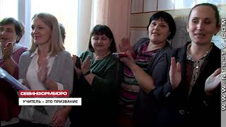 Директор школы №31 Генриетта Юрьева отмечена почетной грамотой Законодательного собрания