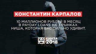1 миллион рублей в месяц. Как зарабатывать миллион рублей?