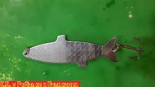 Интересная блесна из СССР в виде рыбки хорошая работа Советская блесна в виде рыбки