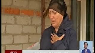 Мать убитого в Уральске подростка не имеет претензий к друзьям сына