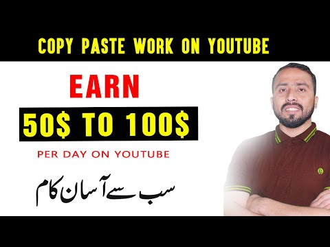 How To Make YouTube Videos Without Showing Your Face || Make Money Online