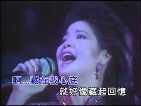 鄧麗君 - 北國之春(我和你) 誰來愛我 1984 十億個掌聲演唱會