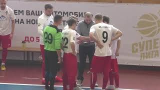 Чемпионат Липецкой области по мини футболу Сокол Лебедянь 5 3 Запись матча