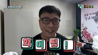 뮤직카니발 송승곤-하룻밤 훗사랑&이룰수 없는 사랑(구독 좋아요 눌러주세요)