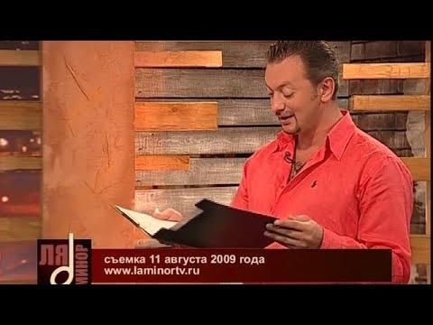 Текст песни(слова) Катерина Голицына - Бессовестно счастливая