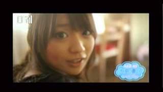 さしこのくせに CM 大島優子編  2011-03-29 thumbnail