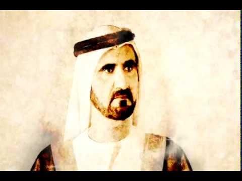 Dubai Government Achievements Exhibition