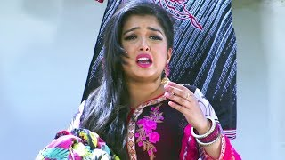 Aamrapali Dubey | Superhit Full Bhojpuri HD Movie 2020