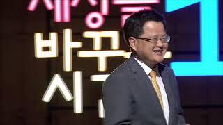 세바시 306회 공부의욕, 아이의 사춘기를 대비하는 힘 | 김영훈 의정부성모병원장