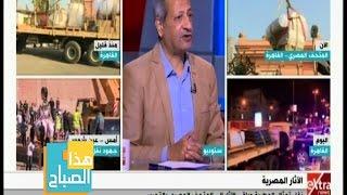 شاهد..كارم محمود عن عودة النفط السعودي إلى مصر:  'مجرد مصالح '