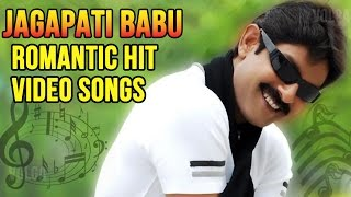 Jagapati Babu Romantic Hit Video Songs || JUKEBOX || Telugu Songs