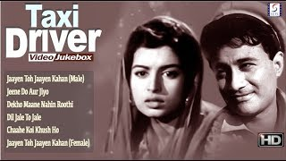 Taxi Driver All Songs Jukebox Dev Anand - B W - HD.mp3