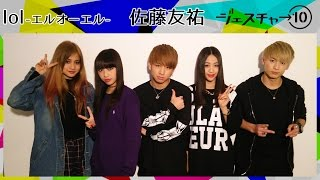M-ON! MUSIC オフィシャルサイト:https://www.m-on-music.jp/ ジェスチ...