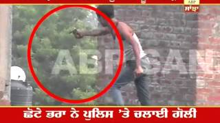 Visual of Day-Gangster Bully Police In Uttar Pradesh by Firing