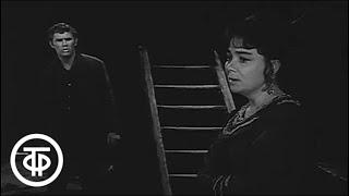 """М.Горький. На дне. 1 серия. Театр """"Современник"""". Е.Евстигнеев, А.Мягков, Н.Дорошина (1972)"""
