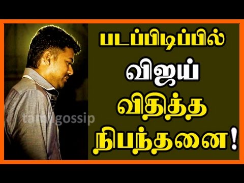 Vijay's Big Condition To Bhairava Team
