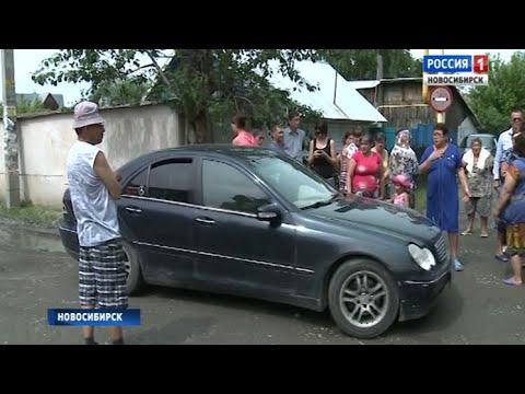 Необычное дежурство организовали жители частного сектора в Ленинском районе