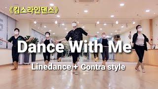 """""""Dance …"""