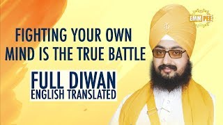 Fighting your own mind is the true battle FULL DIWAN ENGLISH TRANSLATED