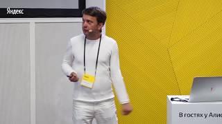 004. Как мы создавали навыки для Алисы - Кирилл Петров, Иван Голубев