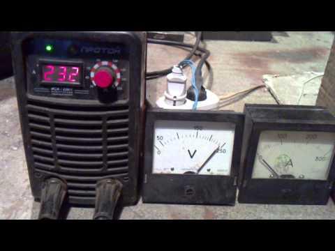 Инвертор.сварочный аппарат протон 230