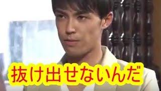 清水良太郎がハマったキメセク!果たして抜け出せるのか? 清水良太郎 動画 28