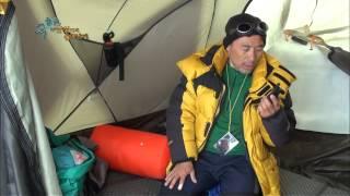 EBS 스페셜 프로젝트 - 극한 환경에서 살아남기 3부-북극, 탐험의 종착역_#001