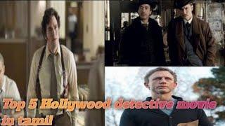 Top 5 detective movies    Tamil dubbed movies    Mysti verse